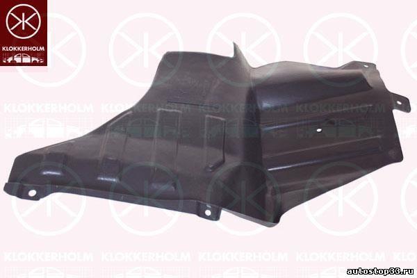 Пыльник двигателя левый Chevrolet Lacetti 96545471