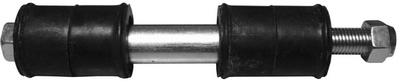 Стойка переднего стабилизатора Мицубиси Лансер 9 MR954887