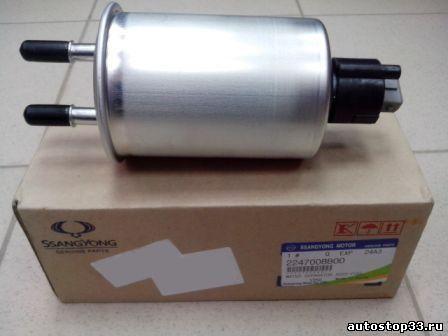 2247008B00 Фильтр топливный (влагоотделитель) Ssang Yong Actyon, Kyron, Rexton