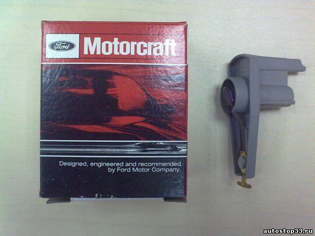 E6TZ-12200-F Бегунок распределителя зажигания Ford