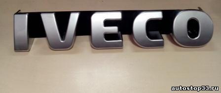Фото Эмблема решетки радиатора Iveco Daily III 3802811
