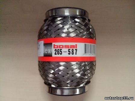 Гофра глушителя Bosal 265-587