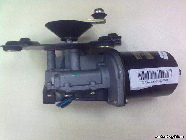 Мотор стеклоочистителя Great Wall Hover 5205100-K00