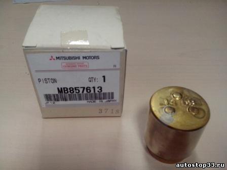 Поршень заднего тормозного суппорта Мицубиси Лансер 9 MB857613